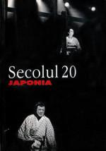 10 S20 Japonia11-12 1998 jpg