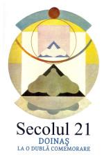 Doinas dubla comemorare 1-6 2013