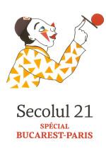 Numar special nenumerotat 2012
